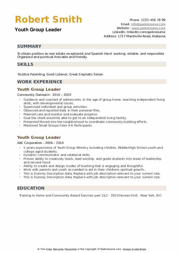 Youth Group Leader Resume example