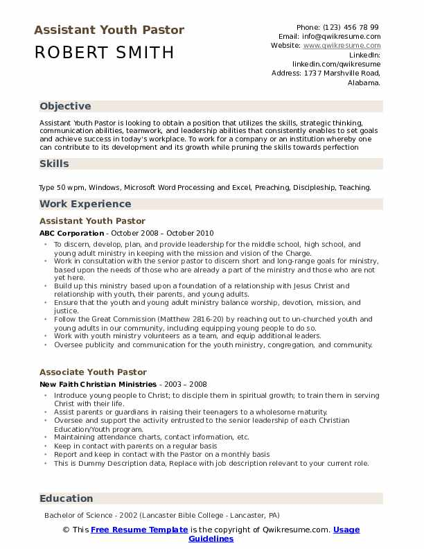 Assistant Youth Pastor Resume Template