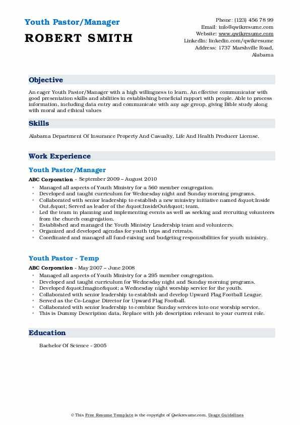 Youth Pastor/Manager Resume Template