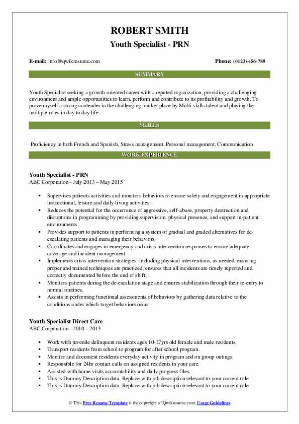 Youth Specialist - PRN Resume Model
