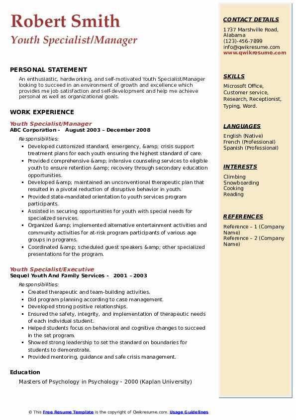 Youth Specialist/Manager Resume Sample