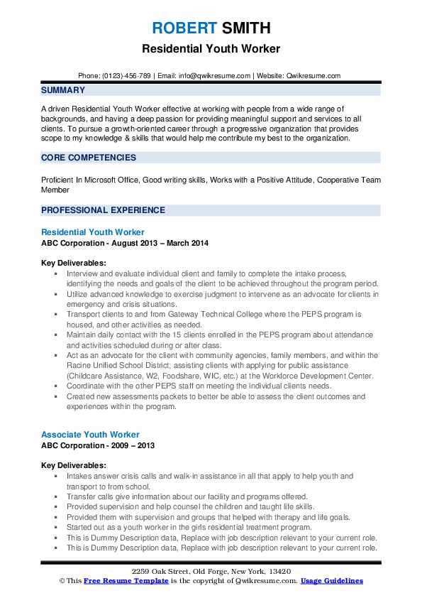 Residential Youth Worker Resume Format