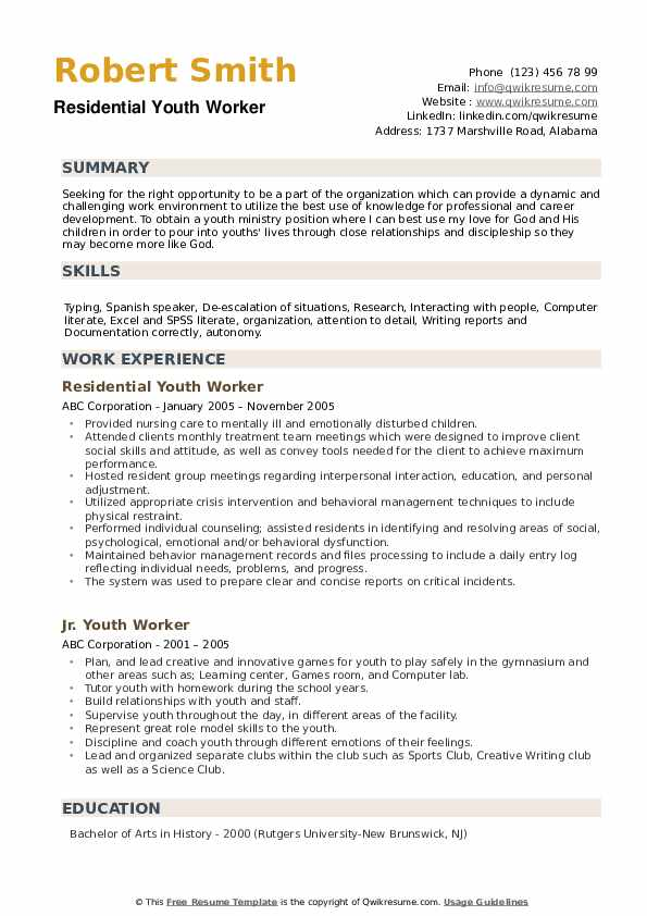 Residential Youth Worker Resume Sample